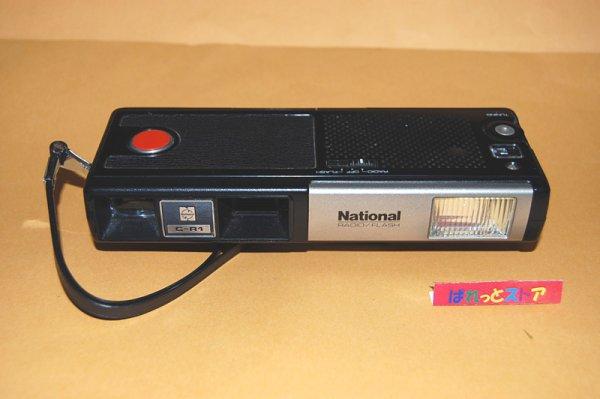 画像1: ナショナル C-R1 「ラジオ付きコンパクトカメラ」 MW-BAND TRANSISTOR ラジオ 1978年型