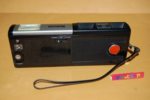 追加の写真1: ナショナル C-R1 「ラジオ付きコンパクトカメラ」 MW-BAND TRANSISTOR ラジオ 1978年型