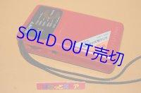 ソニーICR-S40 AM専用 使いやすい手のひらサイズラジオ・オレンジレッド・1991年日本製