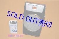 【伝説のラジオが里帰り:第三弾!】SONY 1958年製・スピーカー付きで世界最小 AMトランジスターラジオ!TR-610型・