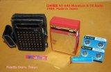 日本電気・NT-640 ミニチュア 6石トランジスターラジオ受信機・1960年・純正革ケース+イヤホンポーチ+特製ボタン電池アダプター付き