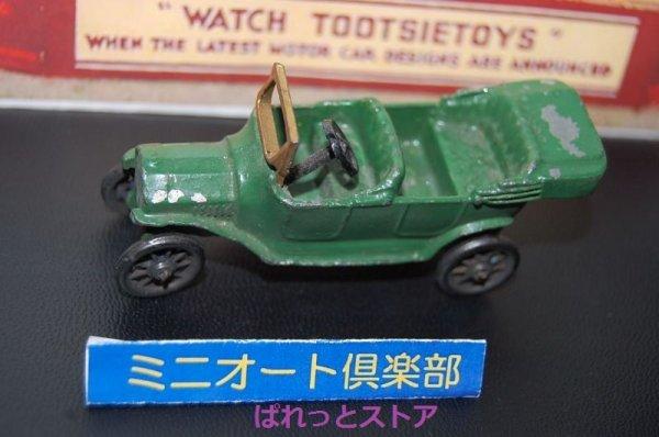画像1: アメリカ・TOOTSIE-TOY製 ☆ No.4570 Ford 1914年 Model T Ford Open Tourer グリーン色・大正3年当時もの