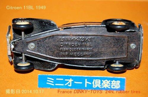 追加の写真3: フランス・DINKY-TOYS No.24N Citroen 11BL, 1st.-type (2) 1951-1952年製・ゴムタイヤ仕様 ・当時もの