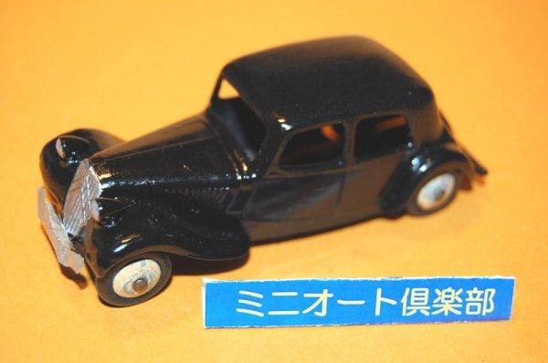 画像1: フランス・DINKY-TOYS No.24N Citroen 11BL, 1st.-type (2) 1951-1952年製・ゴムタイヤ仕様 ・当時もの