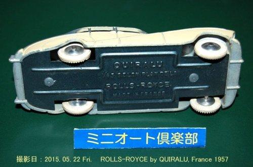 """追加の写真3: フランス・QUIRALU製 ROLLS-ROYCE Silver Cloud """"Hooper& Co.""""1957年式・1957年当時もの"""