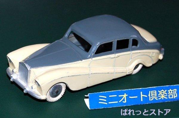 """画像1: フランス・QUIRALU製 ROLLS-ROYCE Silver Cloud """"Hooper& Co.""""1957年式・1957年当時もの"""