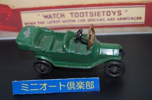 追加の写真2: アメリカ・TOOTSIE-TOY製 ☆ No.4570 Ford 1914年 Model T Ford Open Tourer グリーン色・大正3年当時もの