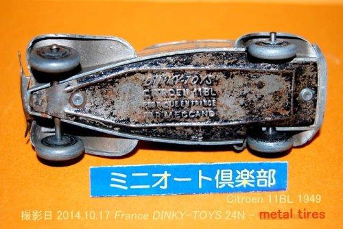 追加の写真3: フランス・DINKY-TOYS No.24N Citroen 11BL, 1st.-type 1949-1950年製・初期メタルタイヤ仕様・当時もの