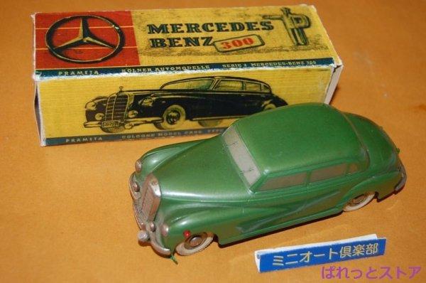 画像1: 占領下のドイツ製・PRAMETA/プラメタ No.2 Mercedes Benz 300D 1951年式・Made in Germany Brit. Zone・当時物