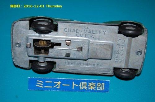 """追加の写真3: 英国・CHAD VALLEY """"Wee-Kin""""シリーズ No.9237 Humber Super Snipe 1949年製ゼンマイ駆動内蔵 ・1949年当時物"""