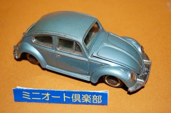 画像1: 米澤玩具 ダイヤペット No.D-165 Volkswagen Beetle1300・1967年当時物