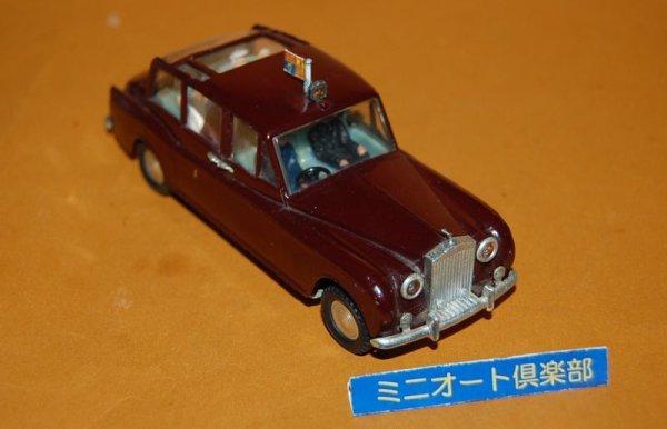 画像3: 英国・ SPOT-ON No.260 Royal Rolls-Royce Phantom V エリザベス女王御料車1962年製・当時物
