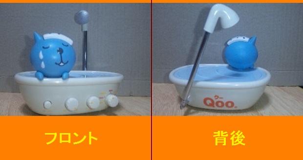 オレンジ・ジュース (バンド)とは - goo ...