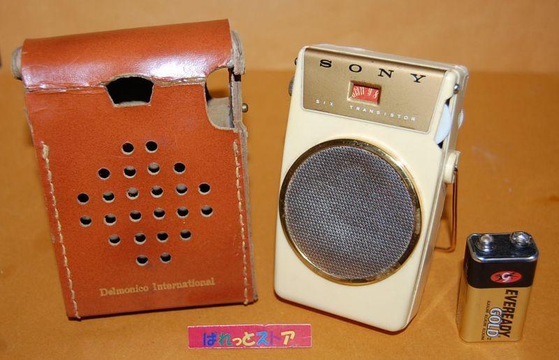 伝説のラジオが里帰り】ソニー・TR-610 1958年スピーカー付きで世界 ...